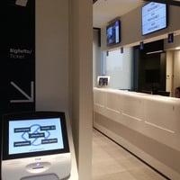CDI viale Monza di Milano - Centro Diagnostico Italiano