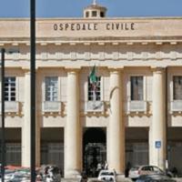 Presidio Ospedaliero San Giovanni di Dio di Cagliari