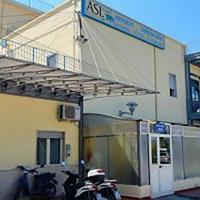 Ospedale Civile Gaetanina Scotto - ASL Napoli 2 Nord