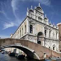 Ospedale Santi Giovanni e Paolo di Venezia - ULSS 3 Serenissima