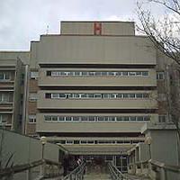 Ospedale San Giovanni di Dio di Fondi - ASL Latina