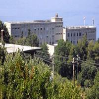 Ospedale Civile di Praia a Mare