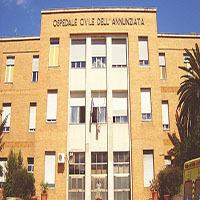 Presidio Ospedaliero Annunziata di Cosenza