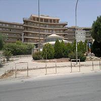 Presidio Ospedaliero Barone Lombardo di Canicattì - ASP 1 Agrigento
