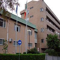 Presidio Ospedaliero Umberto I di Siracusa