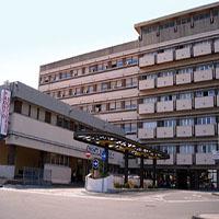 Azienda Ospedaliera Universitaria G. Martino